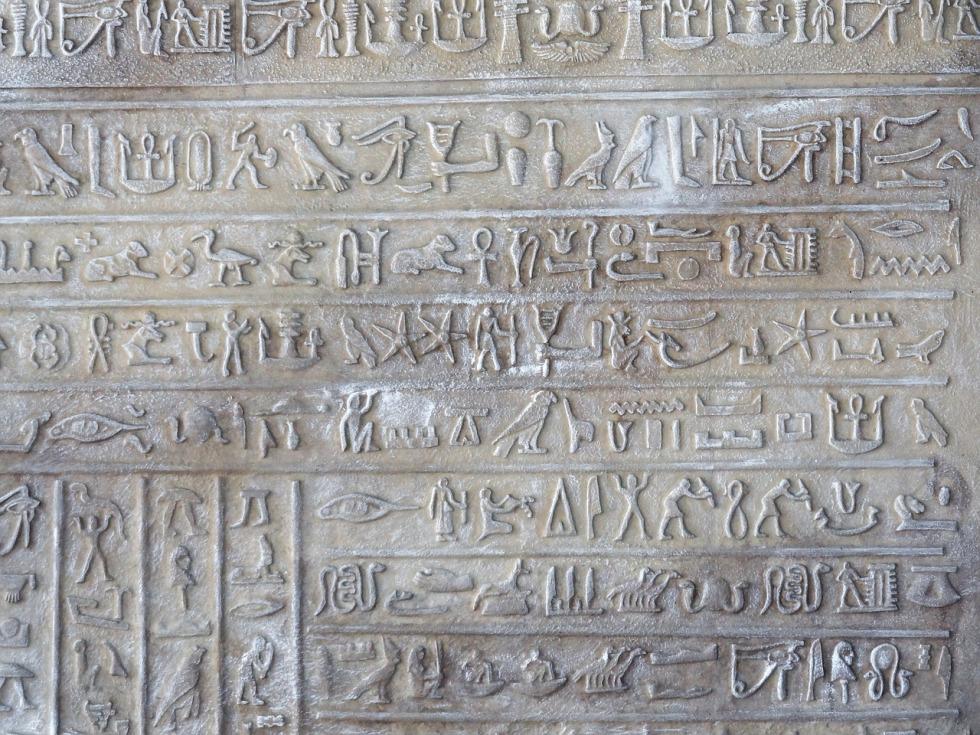 antiquity-2558276_1280.jpg